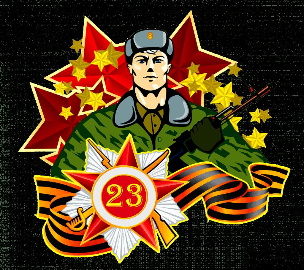 Всероссийский конкурс для воспитателей «День защитника Отечества»