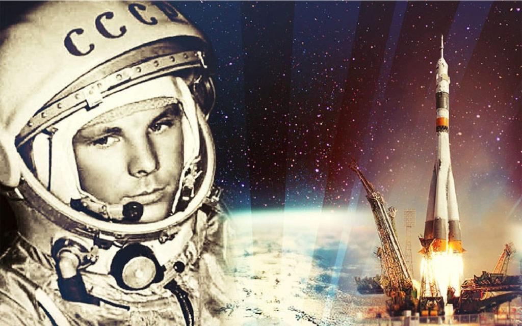 Всероссийский конкурс «Дорога в космос»