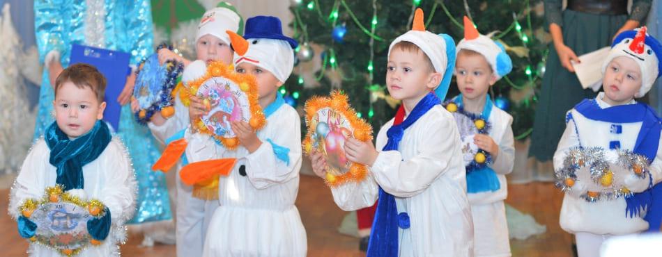 Всероссийский конкурс для работников ДОУ «Волшебный Новый год в детском саду»