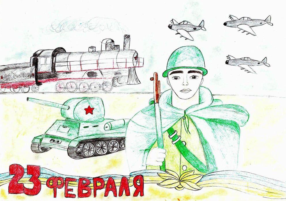 Всероссийский конкурс для воспитателей «Есть такая профессия — Родину защищать!»