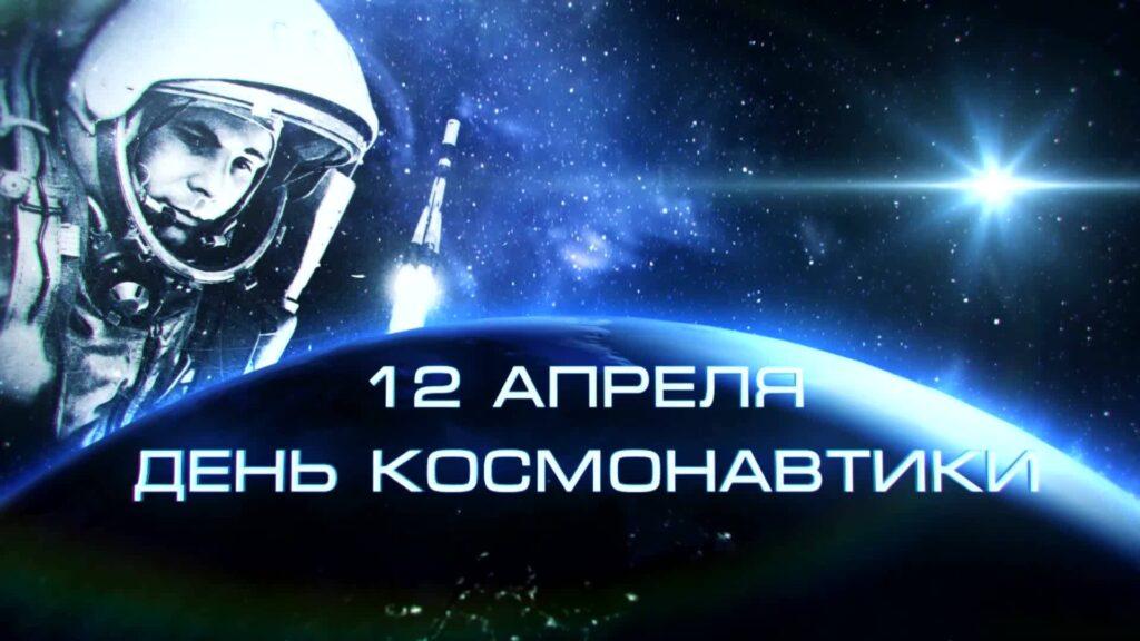 Всероссийский конкурс педагогического мастерства «Нас ждут звёзды»